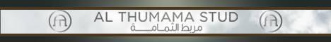 Al Thumama