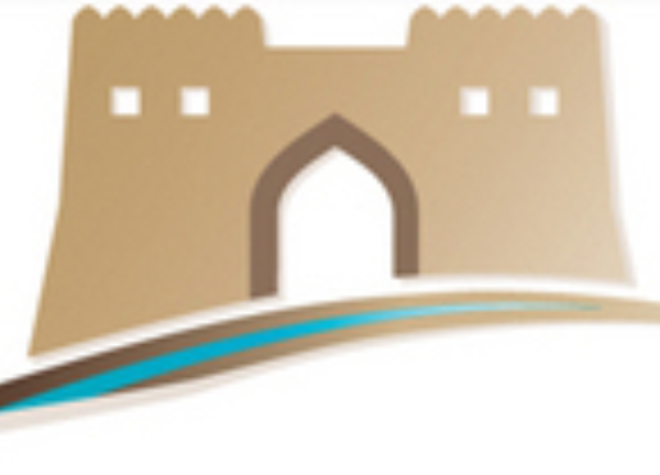 Kuwait - International Arabian Horse Championship