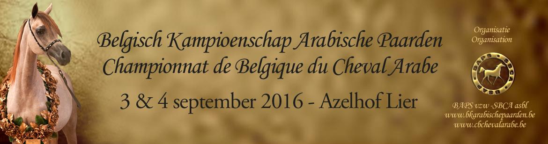 Belgian Nationals