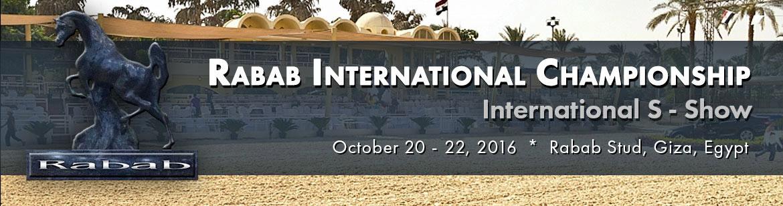 Rabab Championship - International S-Show