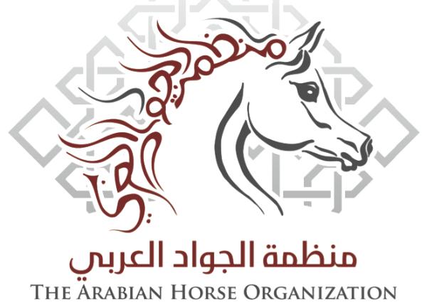 AHO Breeders' Championship - Egypt