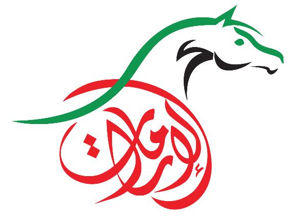 UAE - National Championship